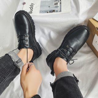 Plain Faux Leather Lace-up Shoes