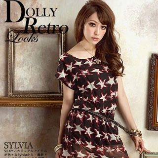 Buy Sylvia Star Print Chiffon Dress 1023030216