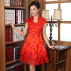 Sequined Chinese Style A-Line Cocktail Dress 1596