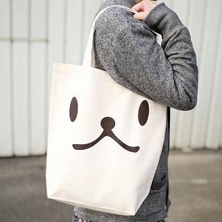 Cute Reusable Shopping Bag - Bear Face, Ecru - One Size(M)