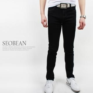 Buy SEOBEAN Straight-Cut Jeans 1022327167