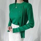 Set: Round-Neck Ribbed Knit Top + Cardigan 1596