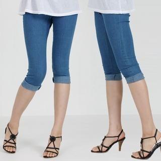 Buy Hep.burn Cropped Jeans 1023020739