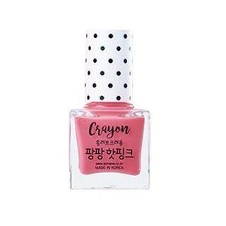 Image of SONREVE - Crayon Nail Polish - 6 Colors #02 Hot Pink