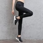 Cutout Yoga Pants 1596