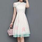 Embroidered Mandarin Collar Short-Sleeve A-Line Dress 1596
