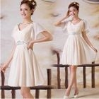 Short-Sleeve Jeweled A-Line Party Dress 1596