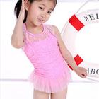 Kids Lace Swimdress от YesStyle.com INT