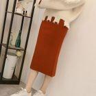 Midi Rib Knit Skirt 1596
