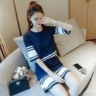 Set: Striped Elbow-Sleeve Sweater + Knit Skirt 1596