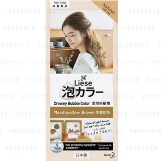 Buy Kao – Liese Bubble Hair Color (for evenly colored hair) Marshmallow Brown