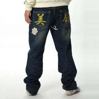 Picture of Buden Akindo Embroidered Jeans - Beautiful Pig 1014241278 (Buden Akindo, Mens Denim, Japan)