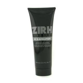 Platinum R2 R-Evolution Resurface and Remedy Post Shave Healing Balm 100ml/3.4oz