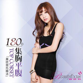 Shapewear Tank Top Black - One Size 1061725224