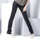 Skinny Jeans от YesStyle.com INT