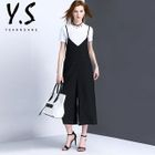 Plain Spaghetti Strap Wide Leg Pinafore Jumpsuit 1596