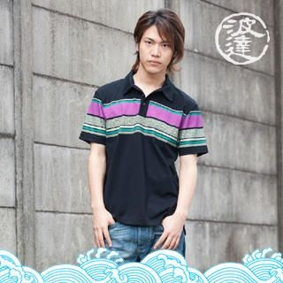 Buy Namitatsu Short-Sleeve Striped Polo Shirt 1022536613
