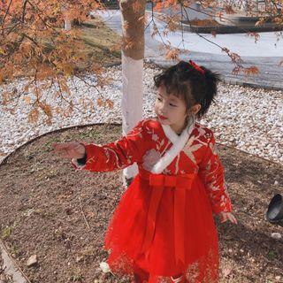 Chinese   Dress   Year   Kid   New