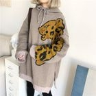 Leopard printed Hooded Pullover 1596