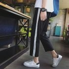 Striped Cropped Sweatpants 1596