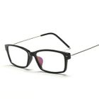 Blue Light Filter Glasses 1596
