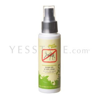 HerbOlle - Bug Repellent Spray 100ml