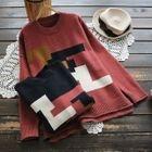 Long-Sleeve Printed Sweater 1596