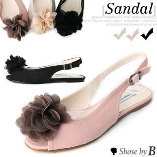 Buy Shoes by B Rosette Accent Open-Toe Slingbacks 1023038944