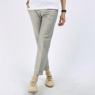 Buy Style Engine Ankle Length Pants 1022540697
