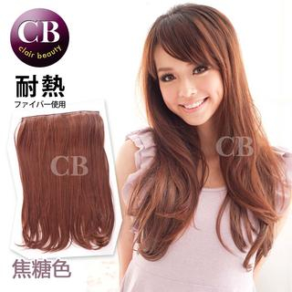 Hair Extension - Long & Wavy 1024277237