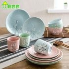 Plum Blossom Tableware 1596