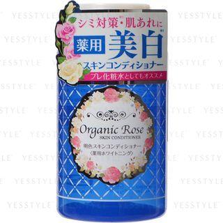 brilliant colors - Organic Rose Skin Conditioner 200ml