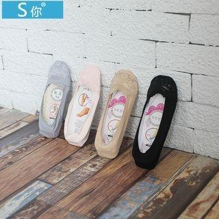 Lace No Show Socks 1053365599