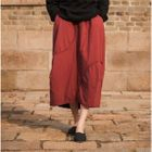Panel Long Skirt 1596