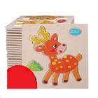 Kids Toy Animal Puzzle 1596