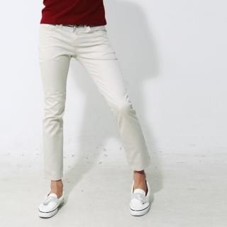 Buy moscod Slim-Fit Cropped Cotton Pants 1022850054