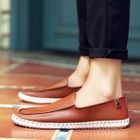 Paneled Loafers от YesStyle.com INT