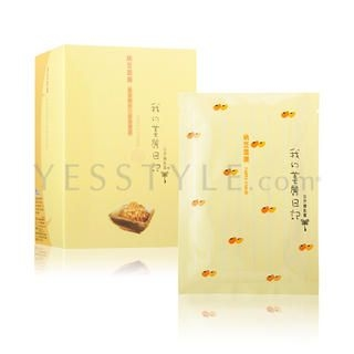 Natto Mask 10 pcs