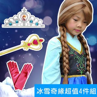 Kids Elsa Cosplay Set: Tiara + Scepter + Gloves + Wig