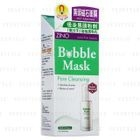 Zino - Bubble Mask (Pore Cleansing) 50ml