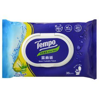 Image of Moist Flushable Tissue, 1 pack (35pcs) 1 pack (35pcs)