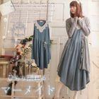 Sleeveless Crochet Collared Dress 1596