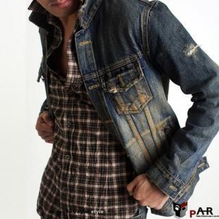 Buy PAR Distressed Denim Jacket 1021419117