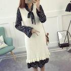 Set: Printed Chiffon Dress + Sweater Vest 1596