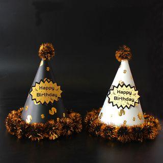 Party | Hat