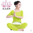 Yoga Set: Top + Pants + Tank Top 1596