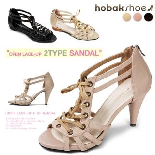 Buy HOBAK girls Genuine Leather Lace-Up Sandals 1022595593