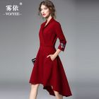 3/4-Sleeve Tie-Waist A-Line V-Neck Plain Sheath Dress 1596