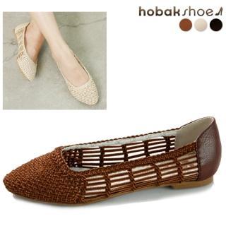 Buy HOBAK girls Woven Flats 1022955094