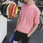 Plain Mock Neck Short Sleeve T-Shirt 1596